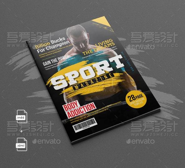 体育健身运动主题杂志画册模板
