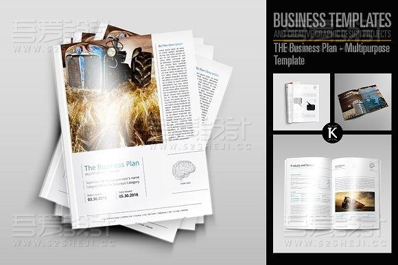 商业计划多用途画册模板