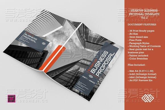 高端大气企业形象宣传画册模板