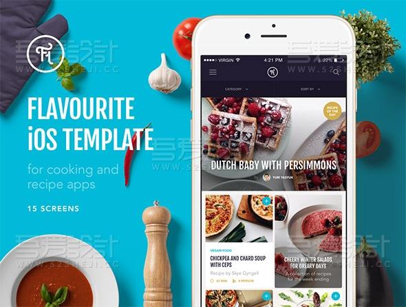 烹饪美食APP应用整套UI界面素材包