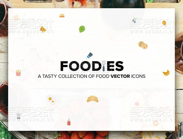 300个矢量格式餐饮食品图标素材