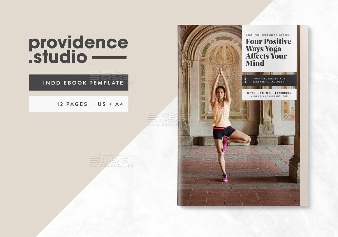 瑜伽训练展示现代风格画册模板