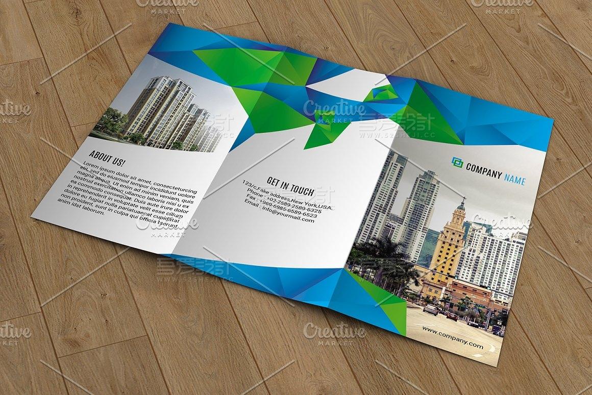 蓝绿色高端大气企业展示三折页模板