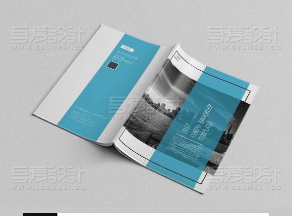 16页蓝色时尚商务风格画册模板