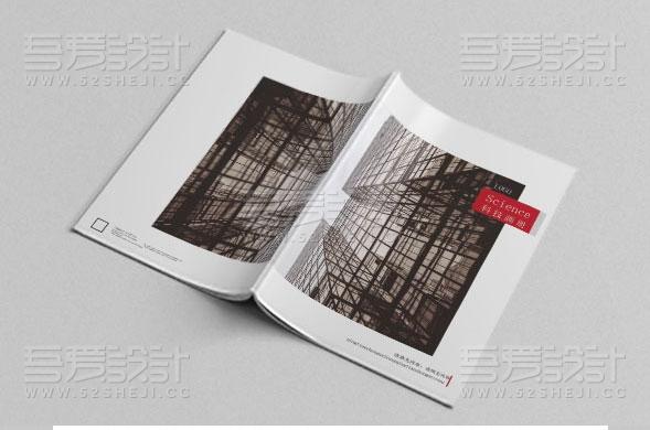 16页白色简约风格企业画册模板