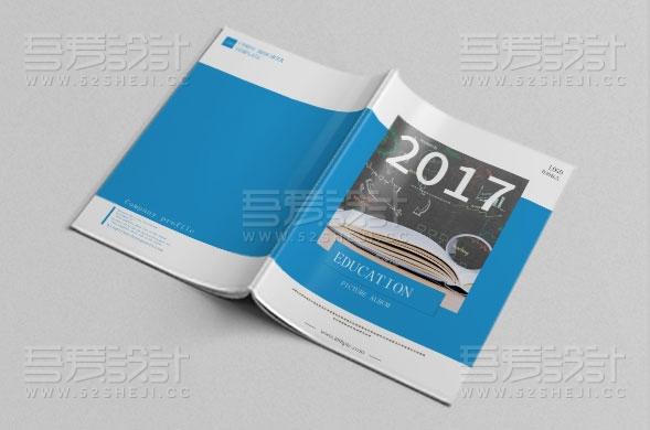 大气蓝色商务风格的教育画册设计模板