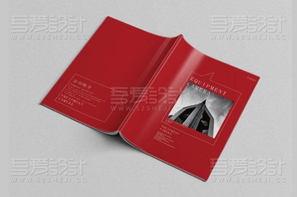 红色简约商务风格企业画册设计模板