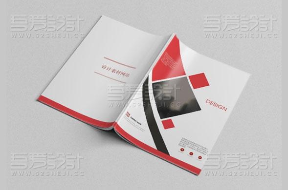 红色大气欧美风格企业画册设计模板