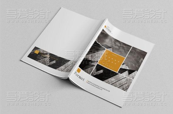 黄色简约大气风格企业画册设计模板
