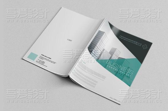 时尚薄荷绿风格企业画册设计模板