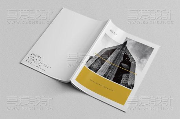 时尚黄色大气风格的企业画册设计模板