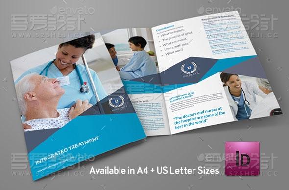 医疗护理双折小册子模板