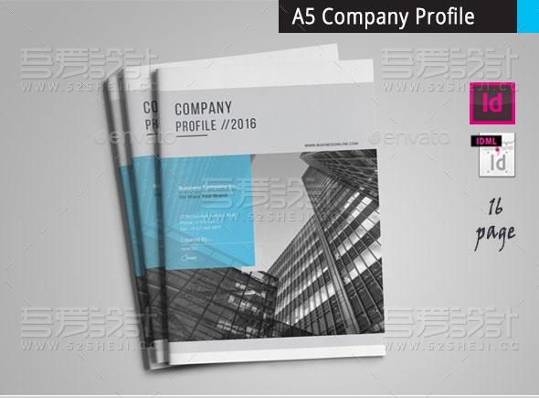 简约企业宣传介绍宣传画册模板