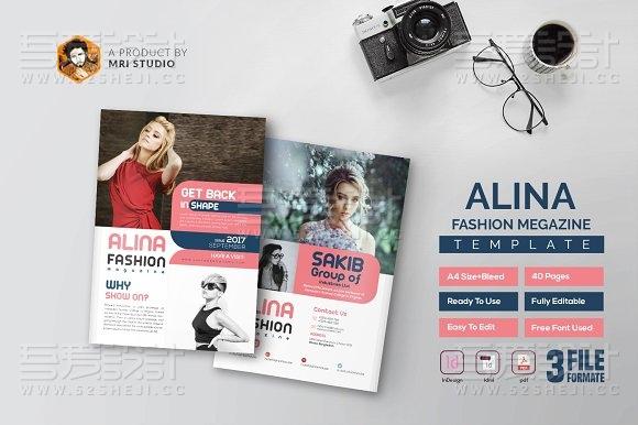 艾琳娜时尚杂志画册模板