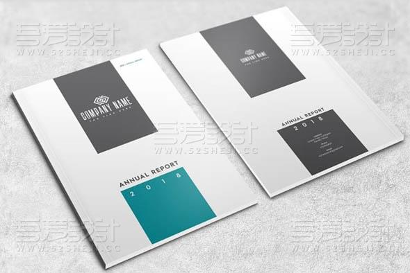 简约企业团队介绍宣传画册模板