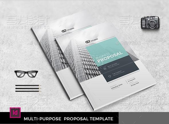 简约创意风格企业宣传画册模板