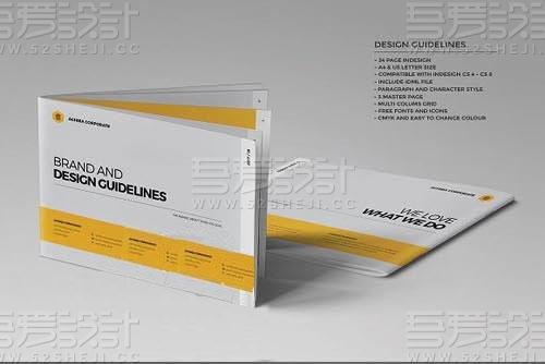 简约大气企业品牌手册画册模板