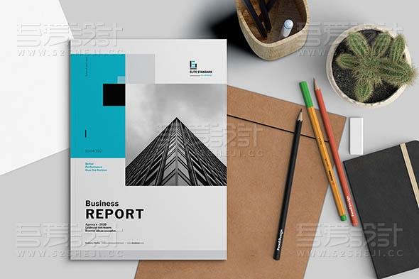 蓝色简约大气企业宣传画册模板