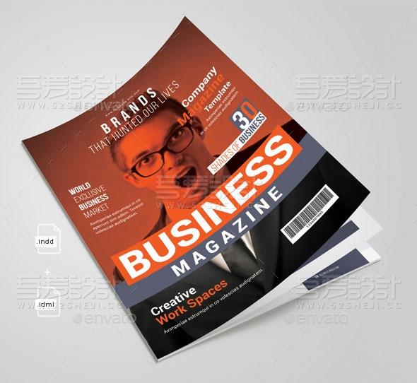 橙红色商务杂志画册模板