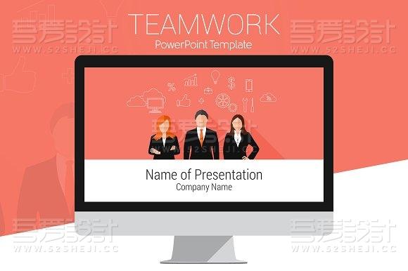 扁平化卡通商务公司会议通用PPT模板