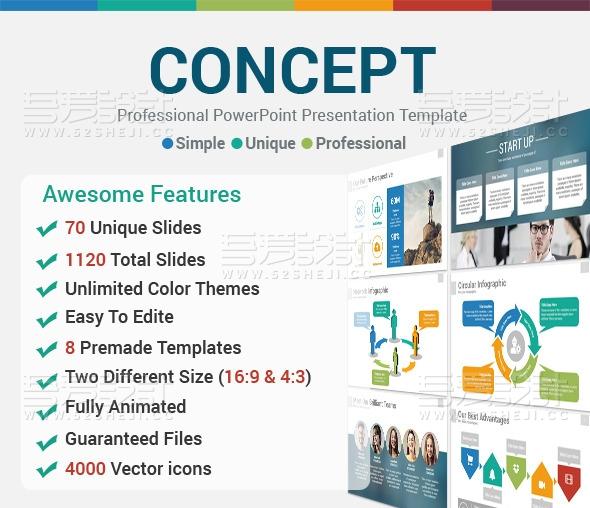 8种主题配色70多页商务总结PPT模板