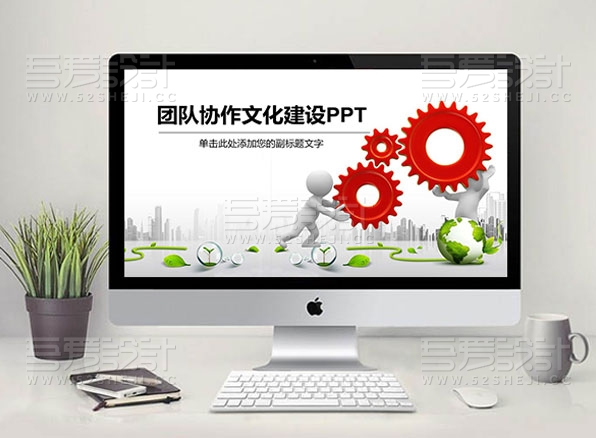 团队建设部门工作总结商务PPT模板
