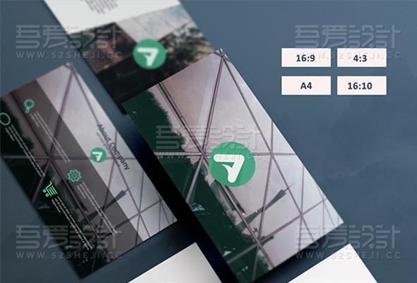 100多页商务团队介绍PPT模板4种尺寸比例