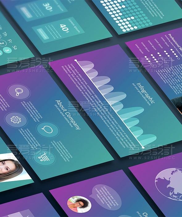 90多页梦幻IOS风格PPT模板11种配色方案