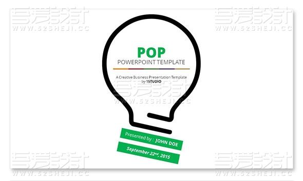 创意商务团队年终总结计划PPT模板