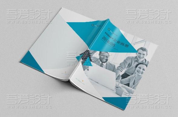 蓝色时尚商务风格的企业画册设计模板