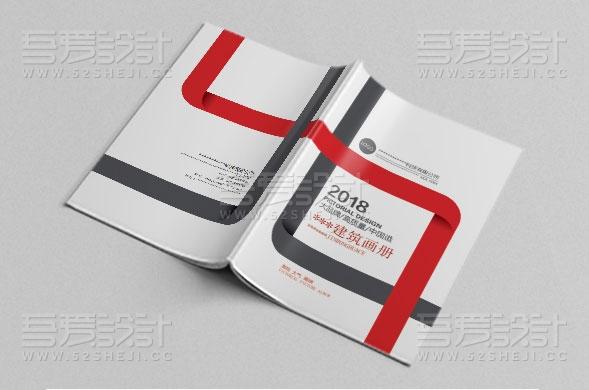 红色大气2018建筑整套画册设计模板