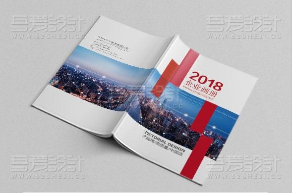简约红色企业科技金融建筑地产整套画册设计模板