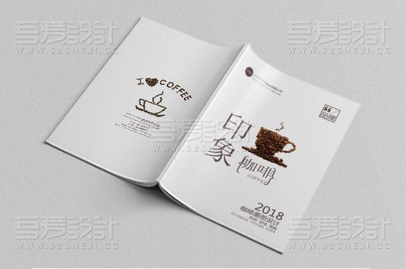 休闲舒适咖啡整套画册设计模板