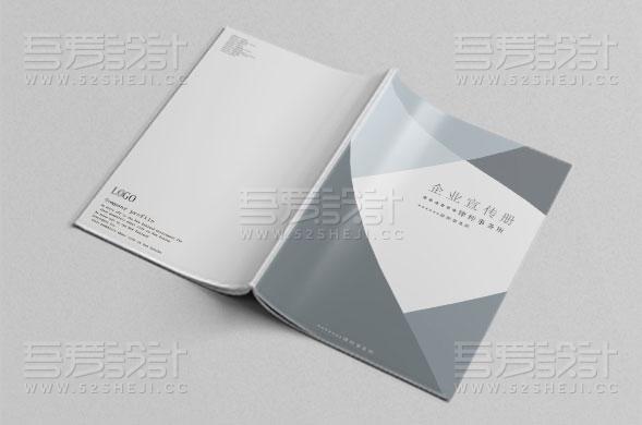 简约时尚的律师事务所画册设计模板
