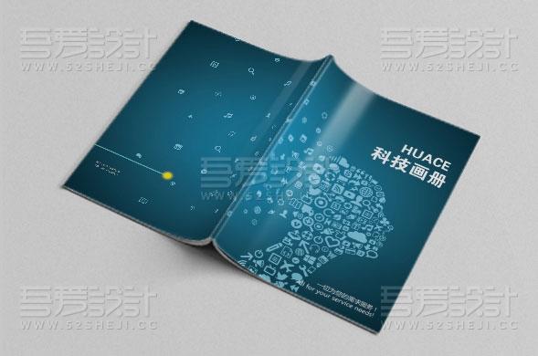 大气时尚科技整套画册设计模板