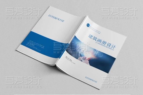 简约大气2018科技画册设计模板