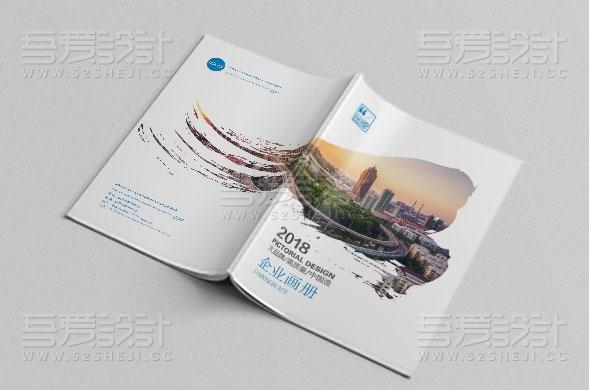蓝色企业科技金融商务整体画册设计模板