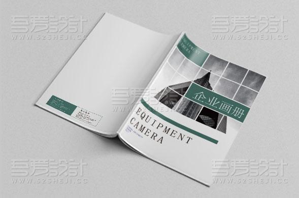 绿色方块图形简约商务风格企业画册设计模板