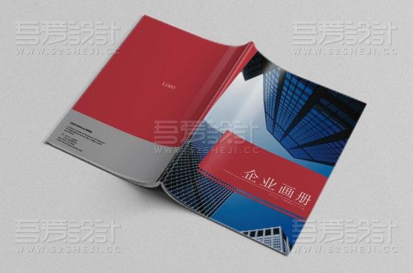 红色大气企业画册设计模板