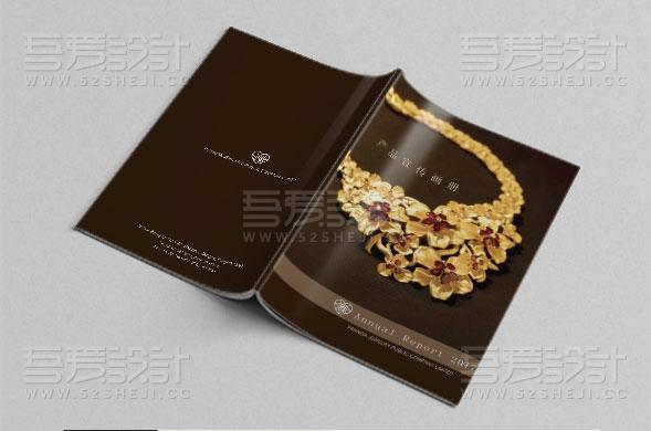 高端时尚大气的珠宝店企业形象画册设计模板