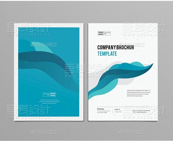 蓝色现代多用途企业宣传画册设计模板