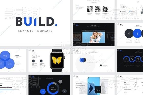 蓝色企业团队介绍管理构思keynote模板