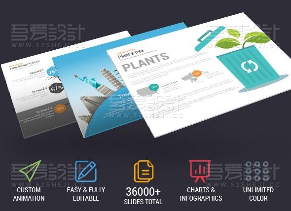 200页经典卡通图形设计多用途PPT模板