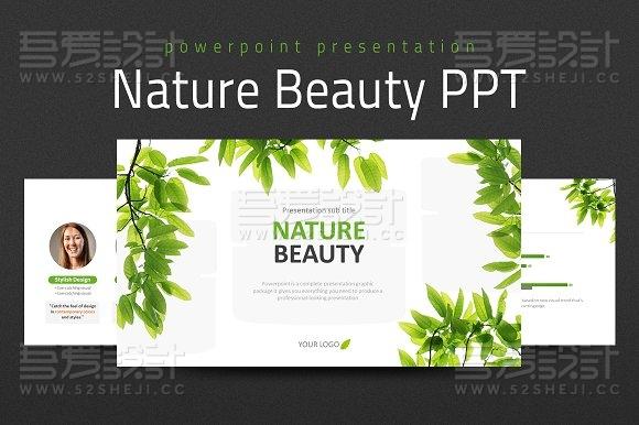绿色小清新风格PPT模板