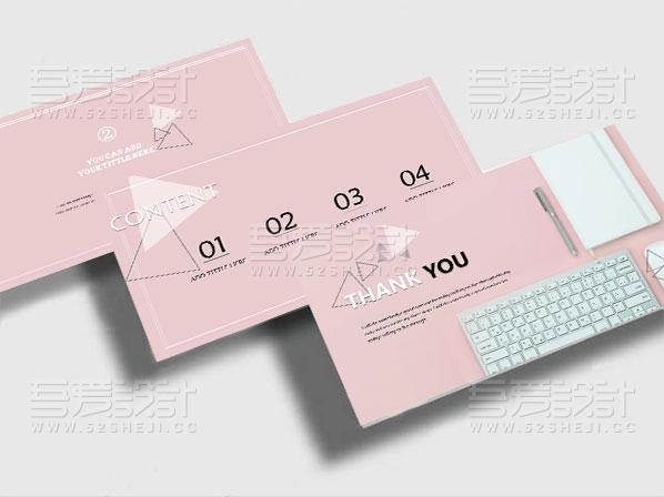 粉色系企业通用PPT模板