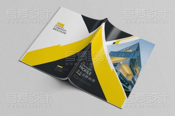 黄色简约企业品牌画册设计模板