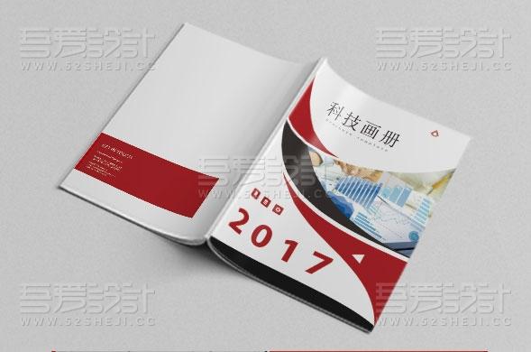 整套红色简约风企业画册设计模板