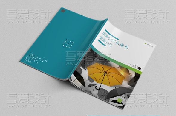 一本冷色调极简风格的企业画册设计模板