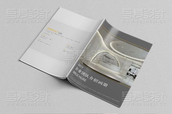 高端大气欧式企业团队画册设计模板