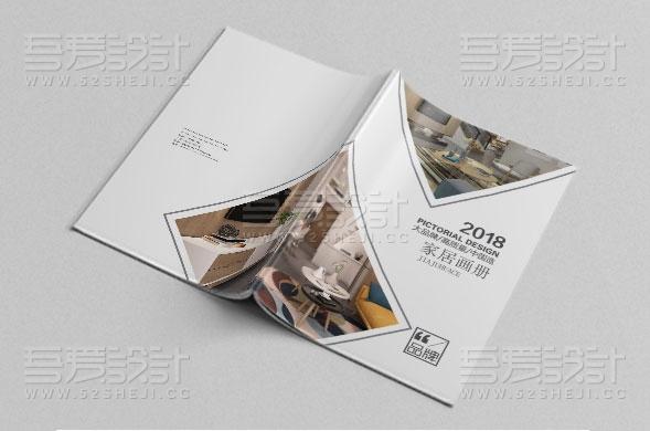 高端室内家居装饰画册设计模板